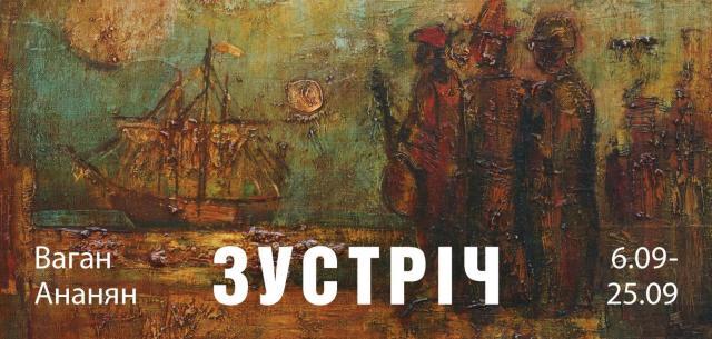 ¦-TДTЦTИ¦-