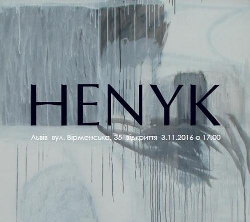 """У львівській """"Дзизі"""" демонструють малярство молодого автора HENYK"""