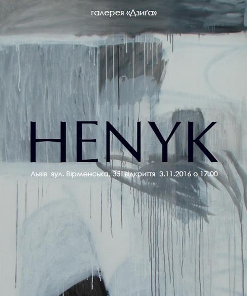 henyk_4