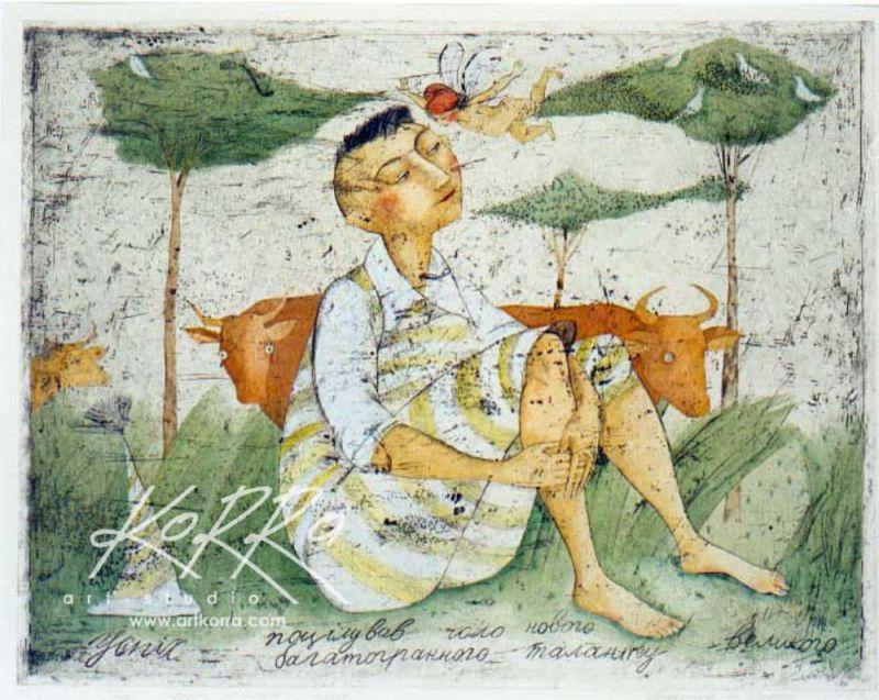 Катерина Радько. Успіх. 1998