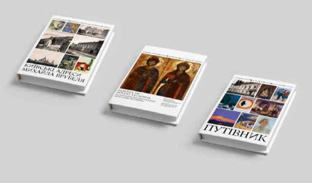 3 видання - ККГ.Оновлення
