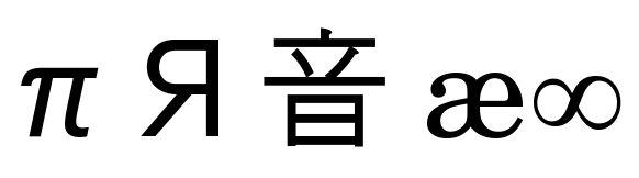 Fig. 1: A string of symbols