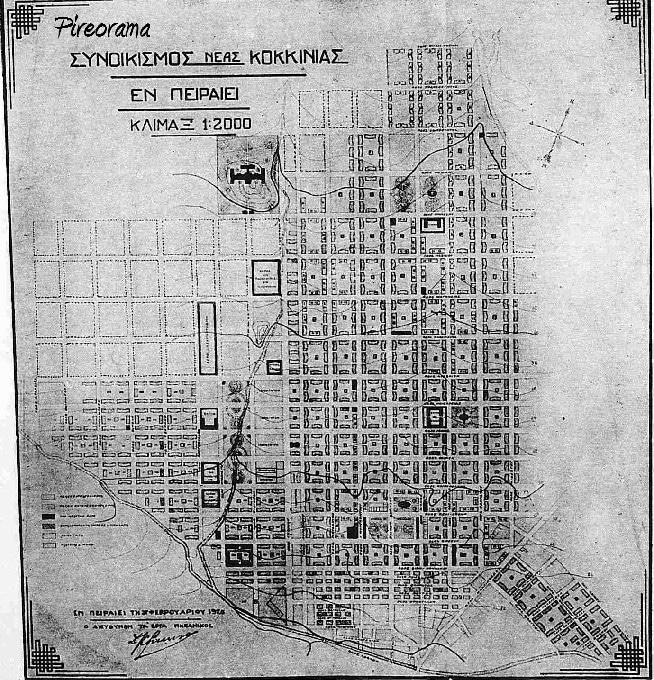 Σχέδιο Συνοικισμού Κοκκινιάς