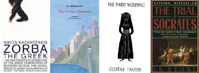 Μεταφράζοντας τους Έλληνες συγγραφείς