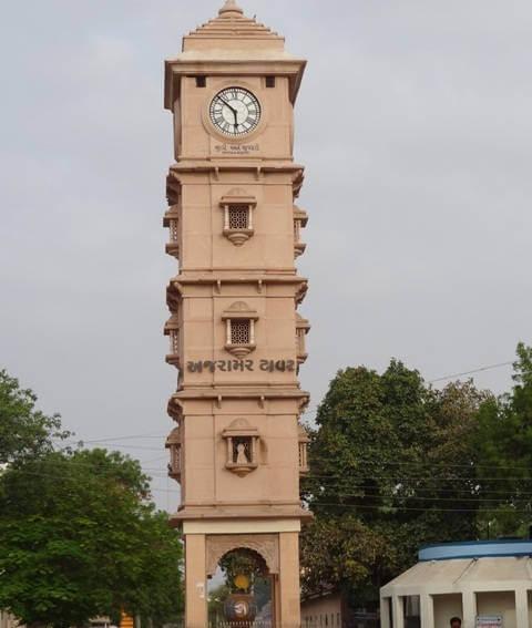 Ajramar Tower, Surendranagar