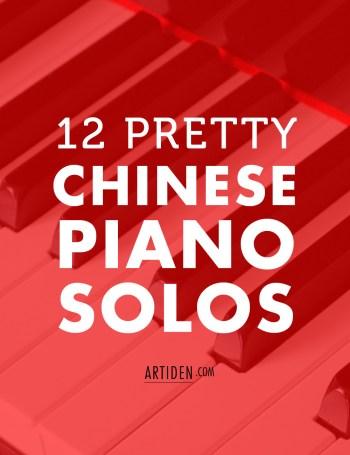 12 Pretty Chinese Piano Solos