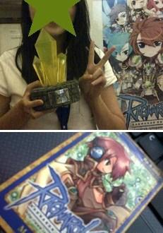 game online terbaik ragnarok