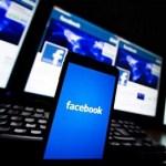 Di Mana Lokasi Data Center Facebook?