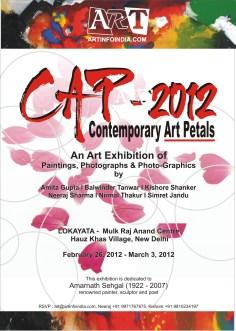 Contemporary Art Petals CAP 2012