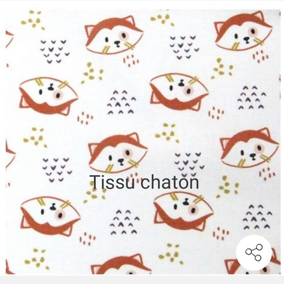 Tissu Chaton