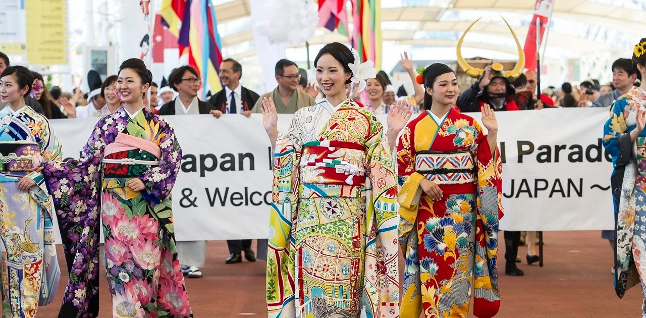 Imagine One World Kimono Project : les kimonos japonais du futur ?