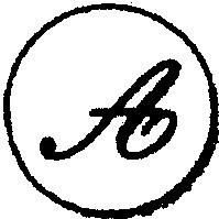 sceau A cursive
