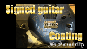 Coating - Signed guitar