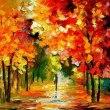Мастер-класс по правополушарному рисованию «Краски осени»