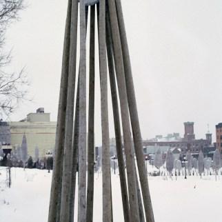 Hommage à une Sphère Armand Robitaille, Îlot Fleurie 1992 Louis Fortier, Collection personnelle.