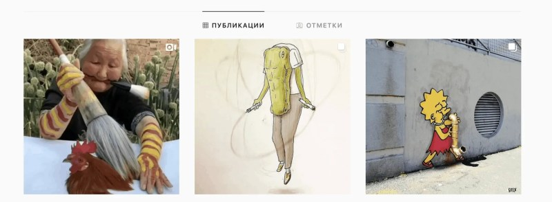 5 MUST-follow Art Accounts on Instagram 5