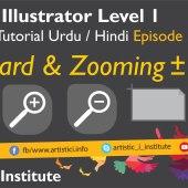 Adobe Illustrator Episode 03(a) – Artboard & Zooming – Urdu/Hindi