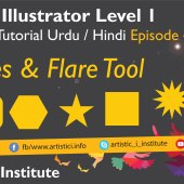 Adobe Illustrator Episode 04 – Shape Builder Tool – Urdu/Hindi