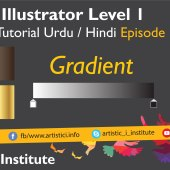 Adobe Illustrator Episode 10 – Gradient – Urdu/Hindi
