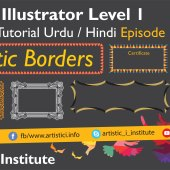 Adobe Illustrator Episode 14 – Artistic Borders – Urdu/Hindi
