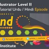 Adobe Illustrator Episode 21 – Blend – Urdu/Hindi