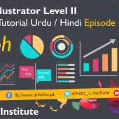 Adobe Illustrator Episode 28 – Graph Tool – Urdu/Hindi