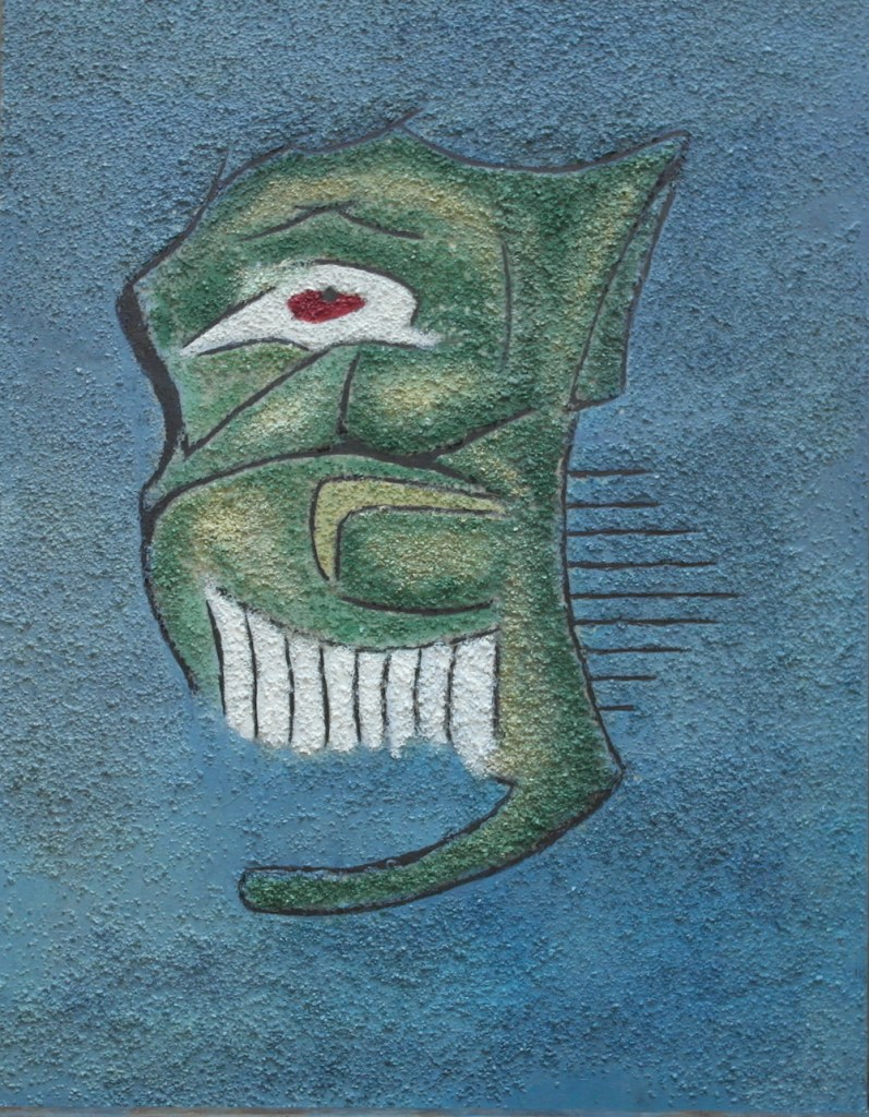 """Title:Mask 8 Medium:Mixed (oil & sand) Size:15 1/4""""h x 10 1/2""""w"""