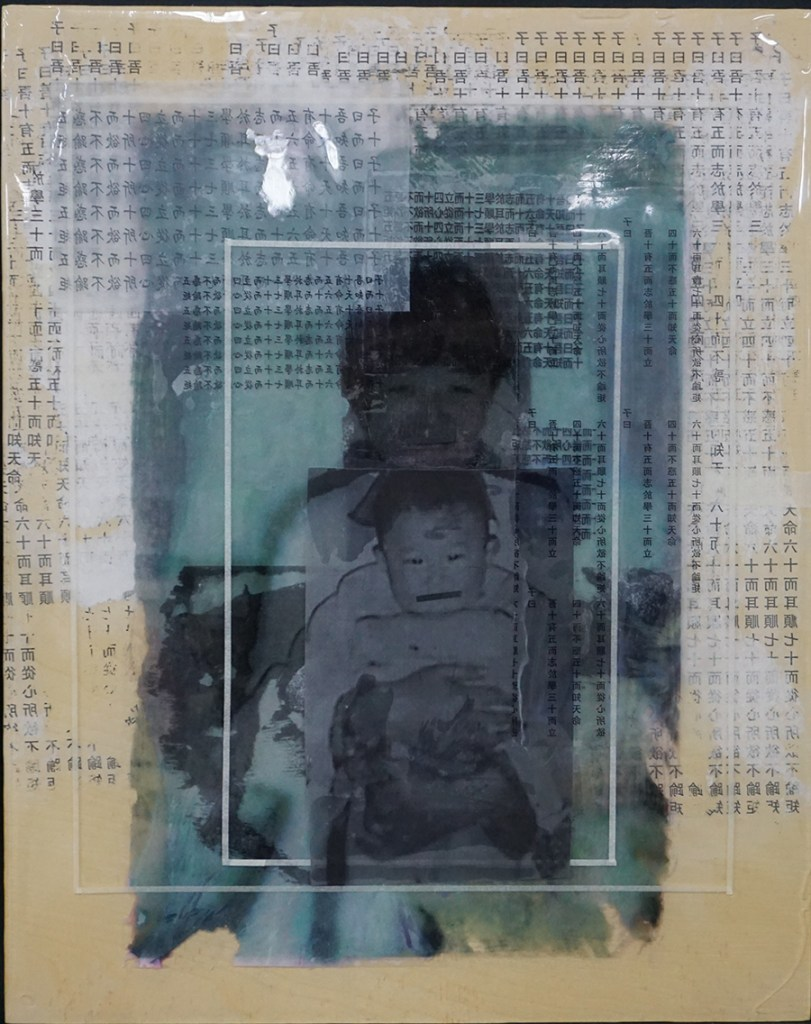 Title FamilyTree #2 Medium Photo collage on panel, sealed with resin Size 16 x 24 inches