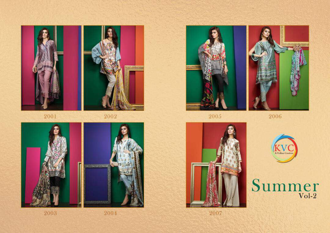 Printed Pakistani lawn suit design Summer Vol 2
