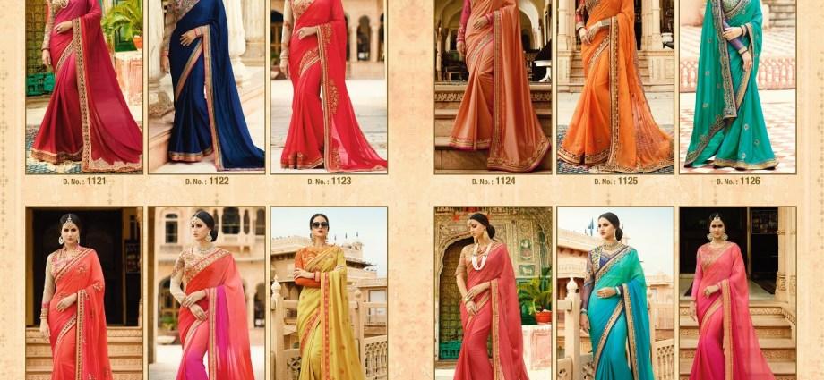 Royal Designer Sarees