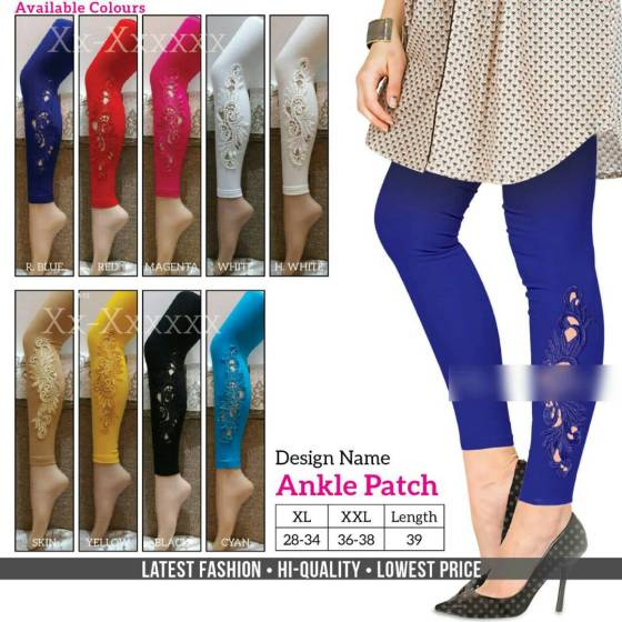 Ankle Patch Leggings