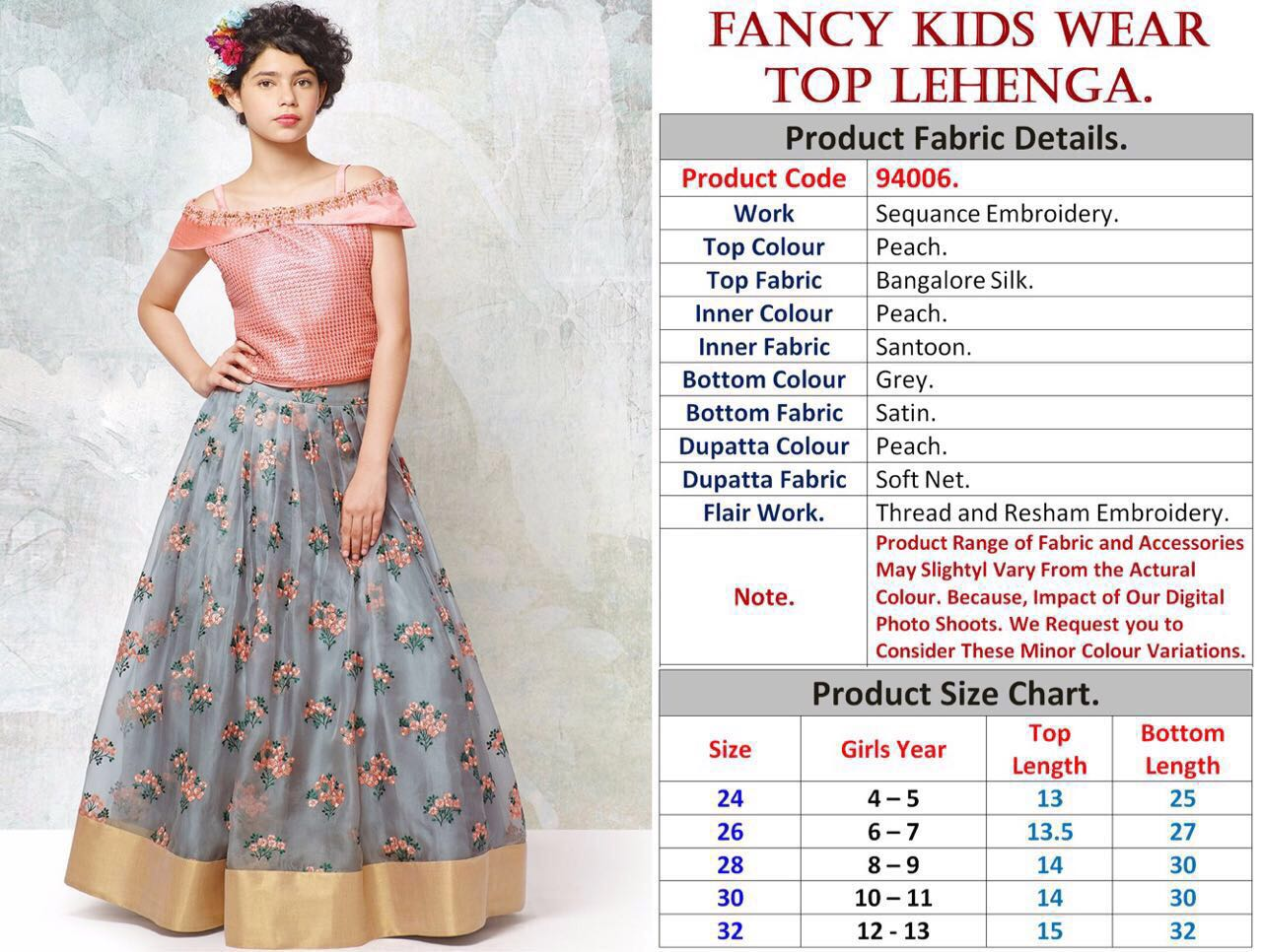 Peach and Grey Designer Kids Wear Lehenga