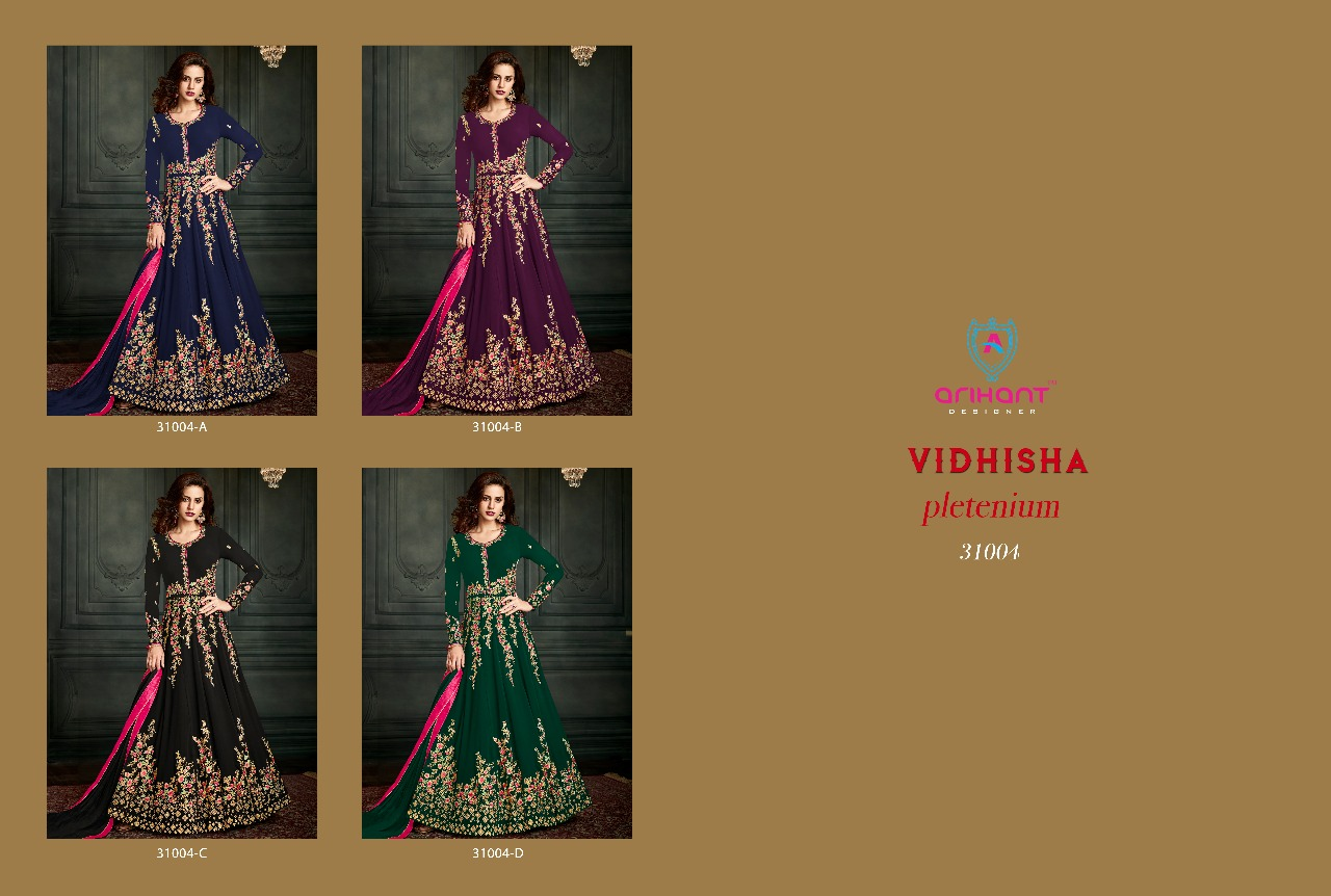 Shop Floor Length Anarkali Gown VIDHISHA PLATINUM 31004 Online