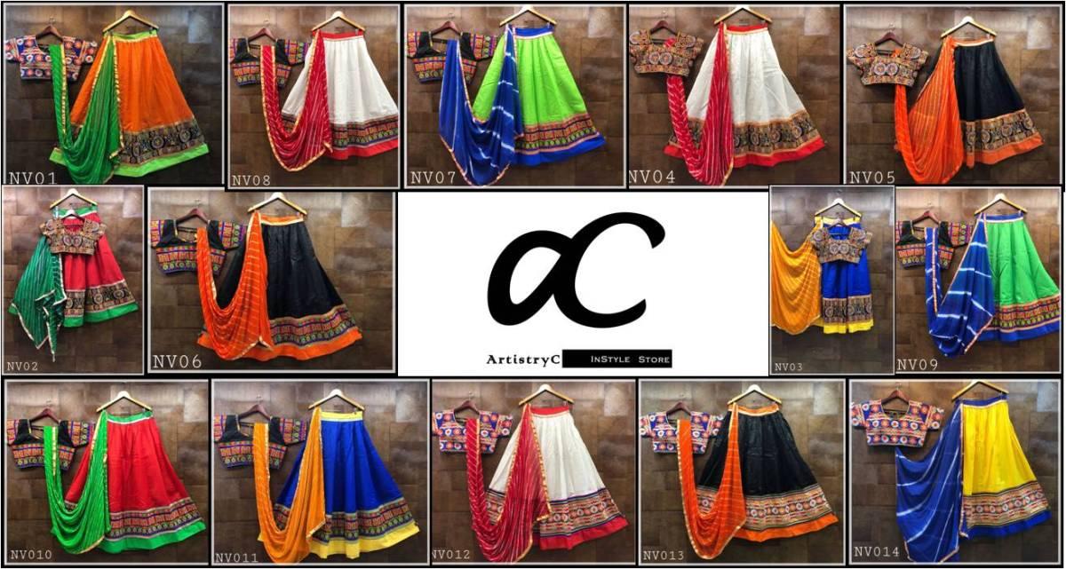 Shop Navratri Ghagra Choli 2018 GF Series Online