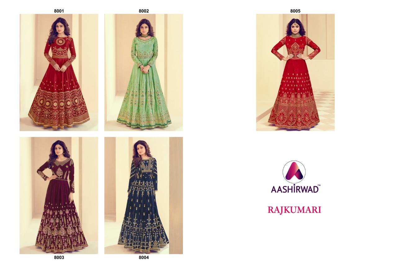 Designer Floor Length Anarkali Gowns Aashirwad Rajkumari