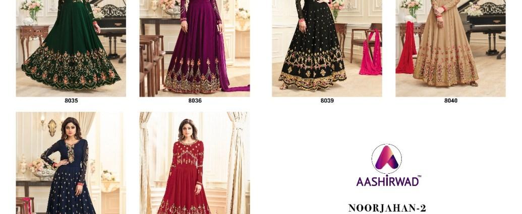 Floor Length Anarkali Gowns Aashirwad Noorjahan Vol 2