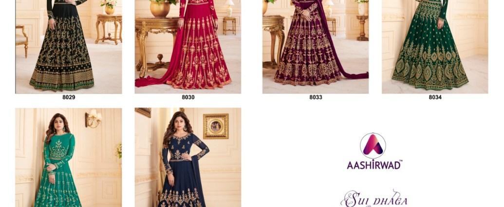 Floor Length Gowns AASHIRWAD SUI DHAGA