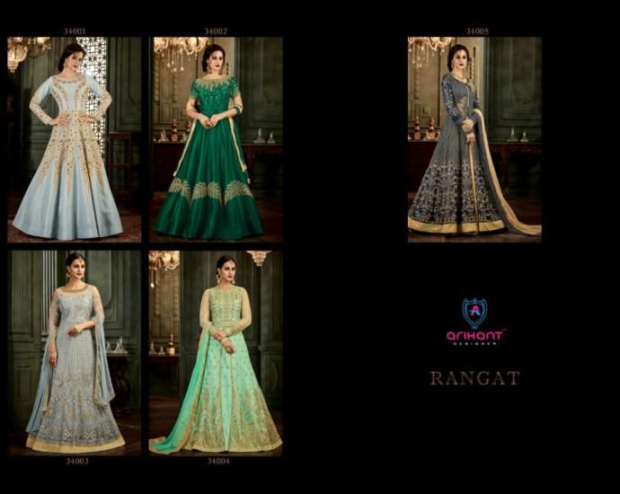 Partywear Anarkali Gown Arihant Rangat