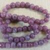 Perles Lépidolite 6mm ronde - lot de 15 Pierre de gemme