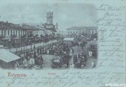 Рідкісна листівка (до 1904 - Аккорд)