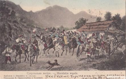 Гуцульське весілля (Оренштайн)