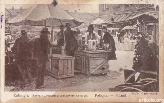 За Польщі: Будка з грушевим квасом на ринку (видано 1920-39, PTK Gruz)