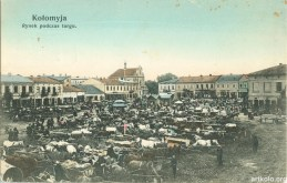 Ринок під час торгу (листівка дат. 1907 - Шпербер)