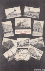 Будівлі Коломиї (Цімблер)
