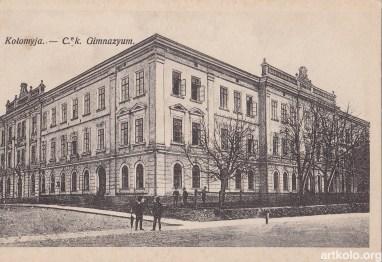 Гімназія (Жиборський)