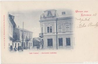 Кав'ярня (до 1904 - Цимблер)
