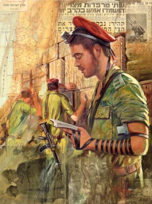 Paratroopers At The Kotel In 1967, Painting by Alex Levin