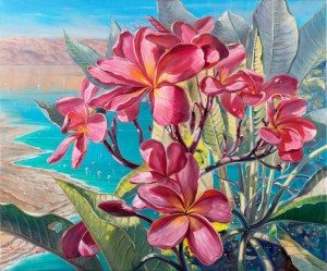 View from Ein Gedi to the Dead Sea, Painting by Alex Levin