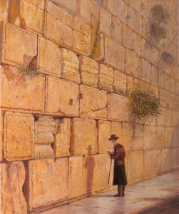 Western Wall, Painting by Alex Levin