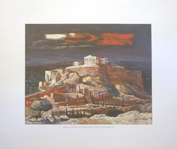 CUMELLAS - ACROPOLIS (LITHOGRAPH)
